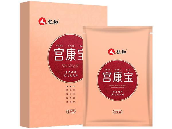 仁和堂~宮康寶蒸氣暖宮貼(3貼/盒)【D081417】暖暖包