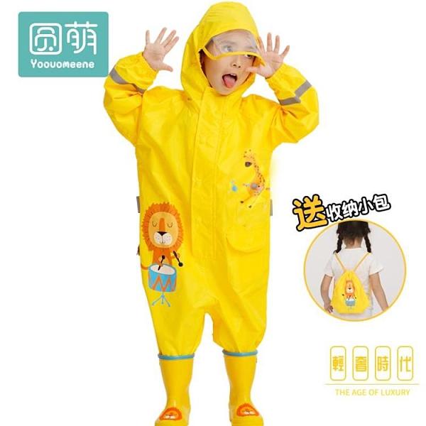 兒童雨衣連身雨褲小童男女童寶寶卡通小孩雨披雨具【輕奢時代】