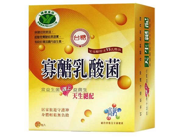 台糖~寡糖乳酸菌(30包入)【D830017】
