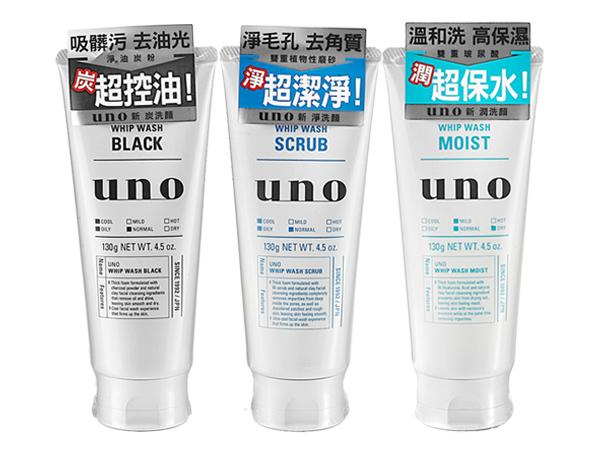 UNO~新炭/淨/潤 洗顏(130g) 3款可選【D449675】洗面乳