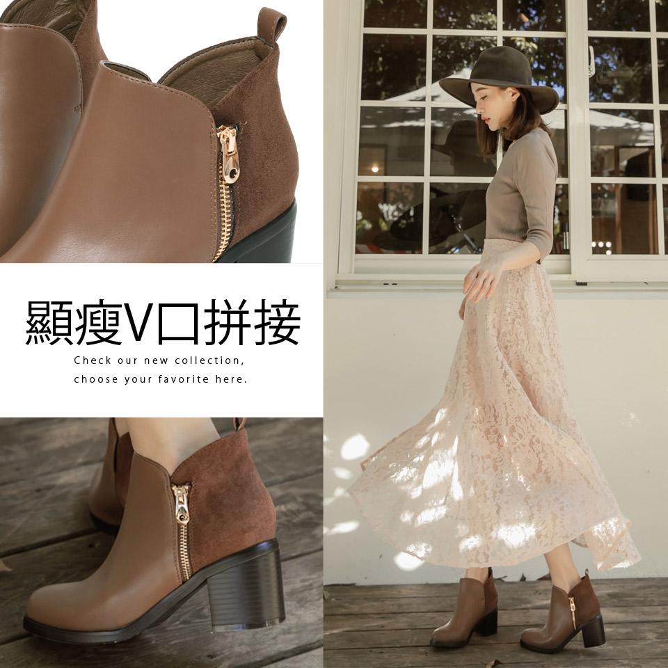 滿千送鞋材組合包Ann'S時髦秋氛感-質感異材質側V剪裁拉鍊粗跟短靴 可可
