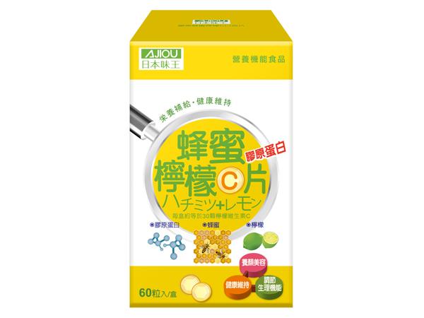 日本味王~膠原蜂蜜檸檬C口含片(60粒)【D656307】