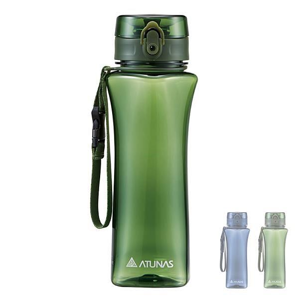 【南紡購物中心】ATUNAS玩美曲線運動瓶700ml(歐都納/健身水壺/環保杯/冷水瓶)