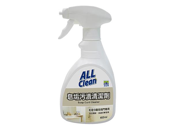 多益得~酵速皂垢污漬清潔劑(400ml)【D680418】