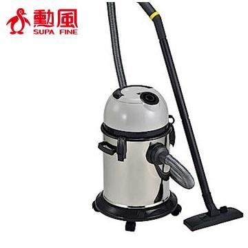 勳風營業用不銹鋼吸塵器(HF-3329)