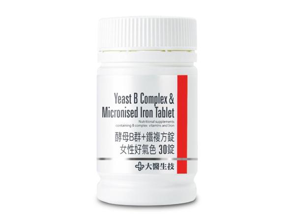 大醫生技~酵母B群+鐵複方錠(30錠)【D900422】
