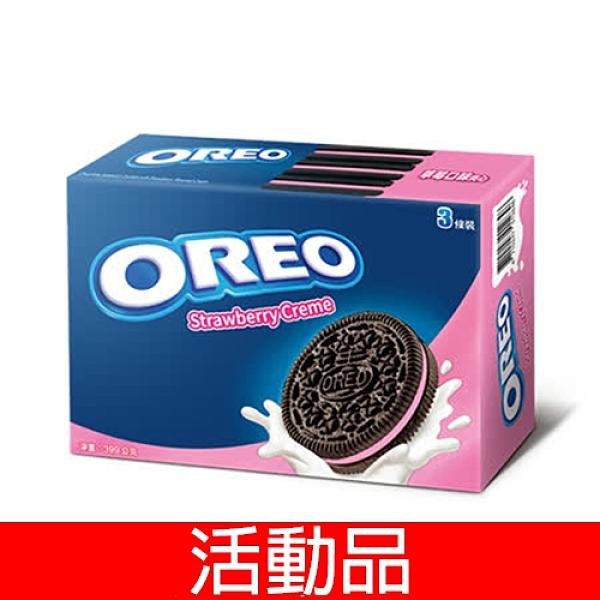 奧利奧草莓三明治巧克力餅乾399G(贈瑞士牛奶巧克力)【愛買】