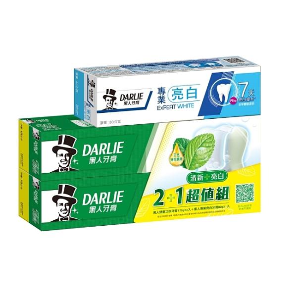 黑人雙重功效強化琺瑯質175x2入加專業亮白牙膏80g超值組