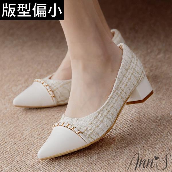 Ann'S優雅訂製款-異材質拼接毛呢金鍊粗跟尖頭鞋3.5cm-米白(版型偏小)