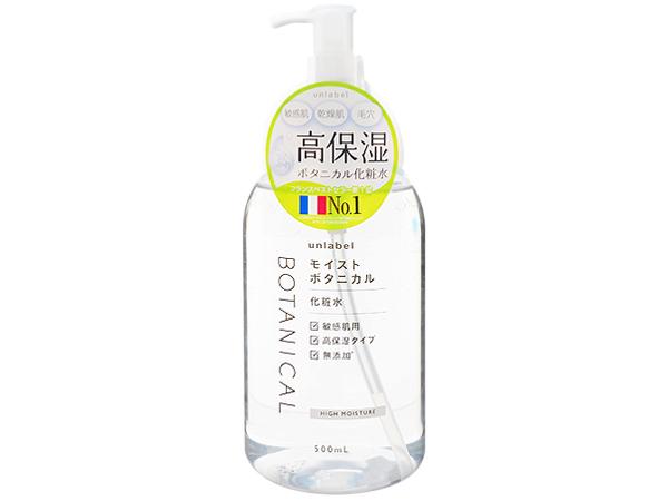 日本 Unlabel~植物高保濕化妝水(500ml)【D880326】