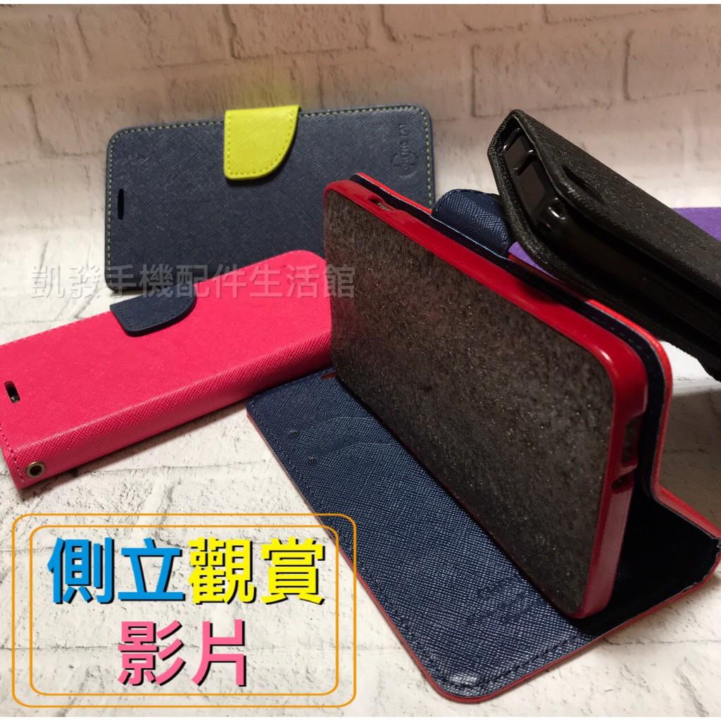 Nokia 3.4 (TA-1283) 6.39吋《經典款 雙色側掀皮套》皮套保護殼保護套手機套書本套手機殼側掀手機外殼
