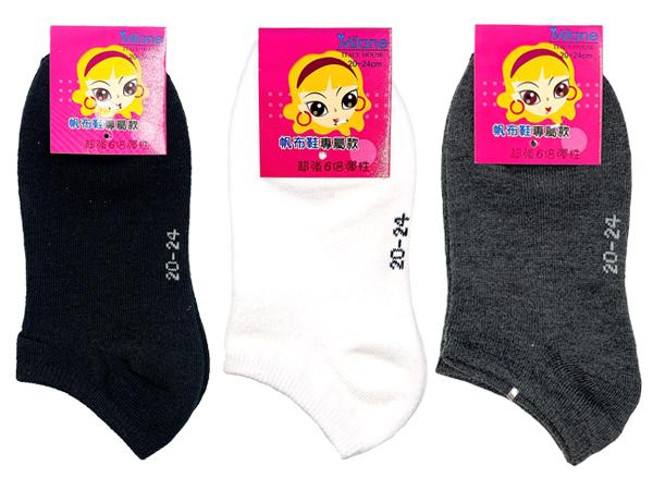台灣製~素面船襪(F1)1雙入 顏色可選【D237663】