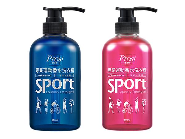 Prosi普洛斯~專業運動香水洗衣精(500ml) 款式可選【D760014】