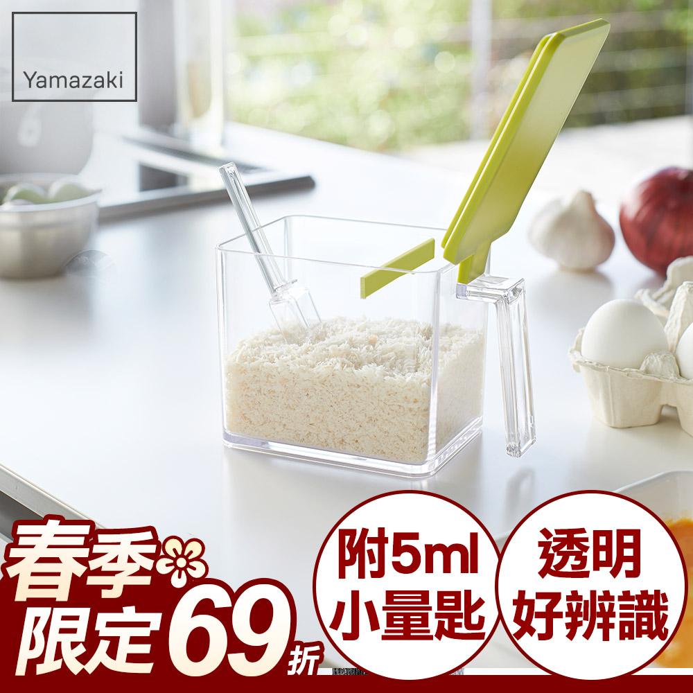 【春季限定69折】AQUA調味料盒-L(綠)/加碼點數2倍送