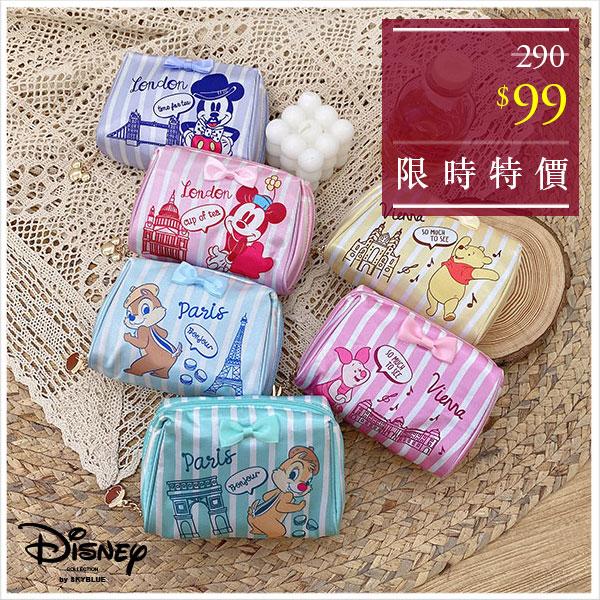 天藍小舖-迪士尼系列環遊世界微光布面化妝收納包-共6色-$290【A09090425】