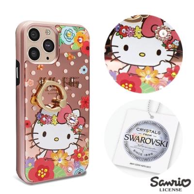 三麗鷗 Kitty iPhone 11 Pro Max 6.5吋施華彩鑽全包鏡面指環雙料手機殼-度假凱蒂