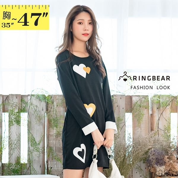 黑色洋裝--可愛甜美亮麗愛心印花撞色口袋寬鬆圓領長袖連衣裙(黑L-3L)-A365眼圈熊中大尺碼