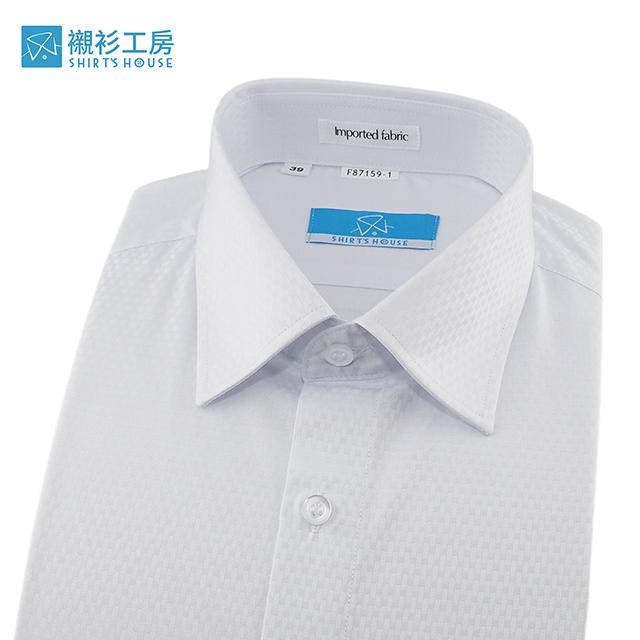 白色素面緹花、天絲棉親膚柔軟合身長袖襯衫87159-01-襯衫工房