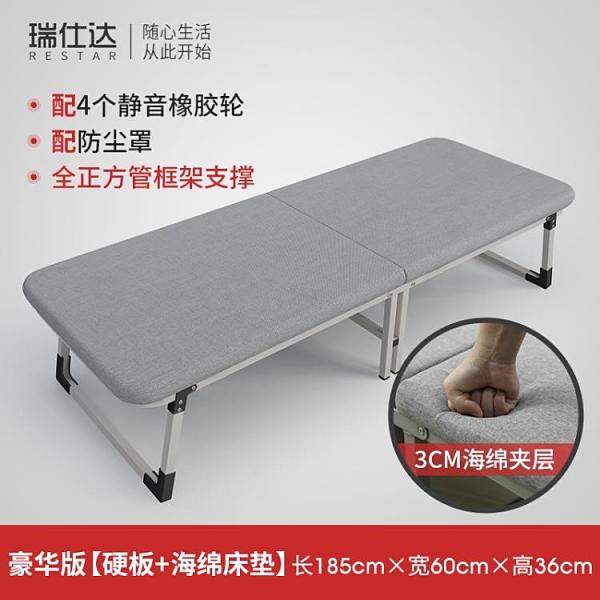 折疊床 板式單人家用陪護午休床辦公室午睡床簡易硬板木板床【快速出貨】