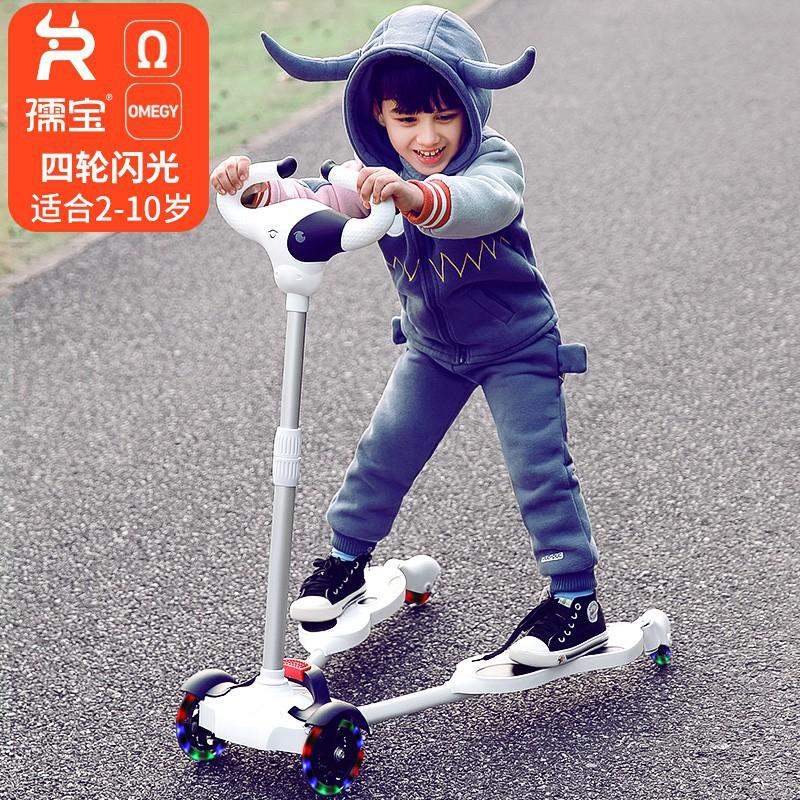 【快樂淘淘】孺寶兒童滑板車寶寶雙腳蛙式剪刀車2-3-6-10歲男女小孩四輪初學者