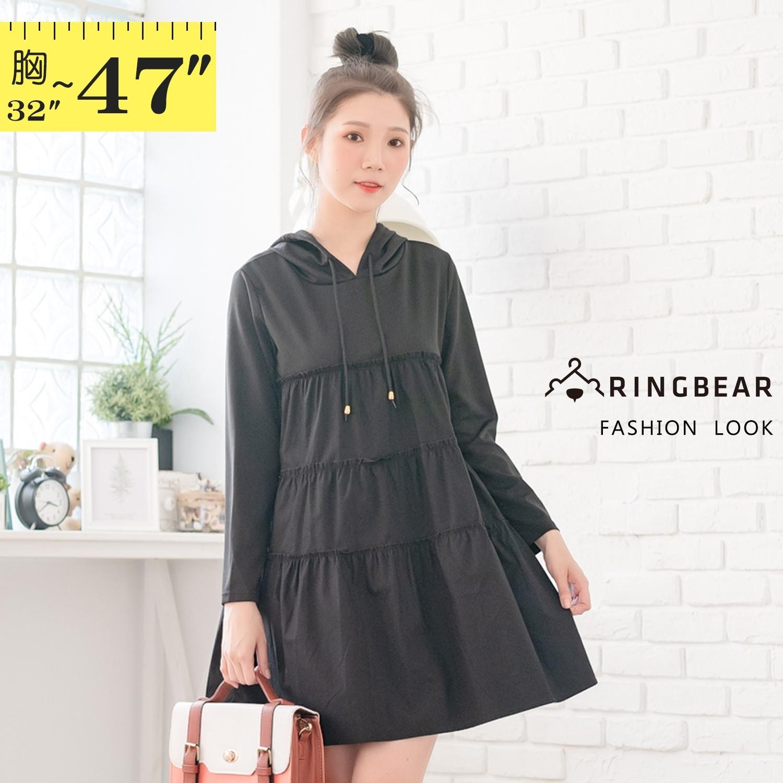 黑色洋裝--活潑修身素面抽繩連帽拼接A字蛋糕裙長袖連身裙(黑M-3L)-A408眼圈熊中大尺碼