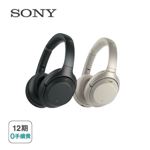 【SONY】WH-1000XM4無線藍牙降噪耳罩式耳機(公司貨)-先拿後pay