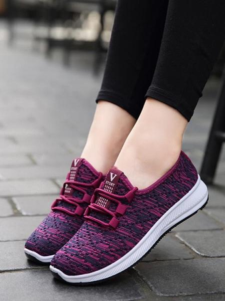 老北京布鞋女時尚款防滑軟底輕便上班中老年媽媽鞋老年休閒健步鞋 伊蘿