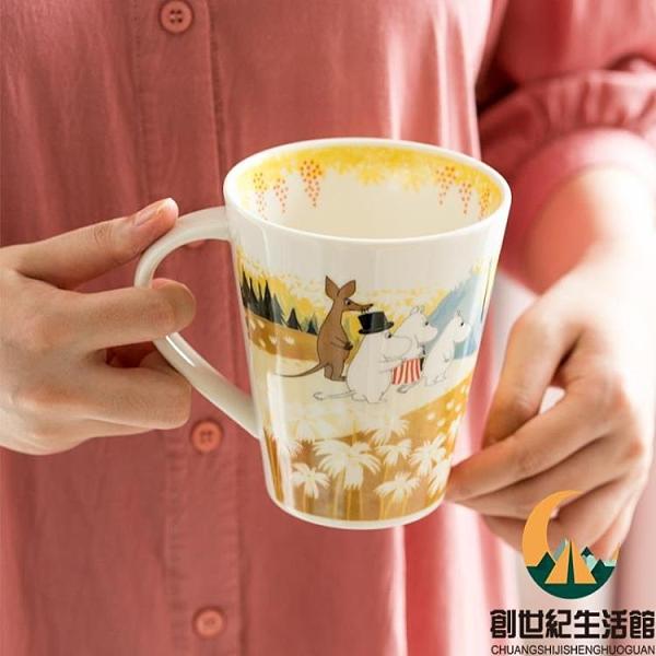 大馬克杯日本進口卡通插畫陶瓷水杯大容量杯子【創世紀生活館】