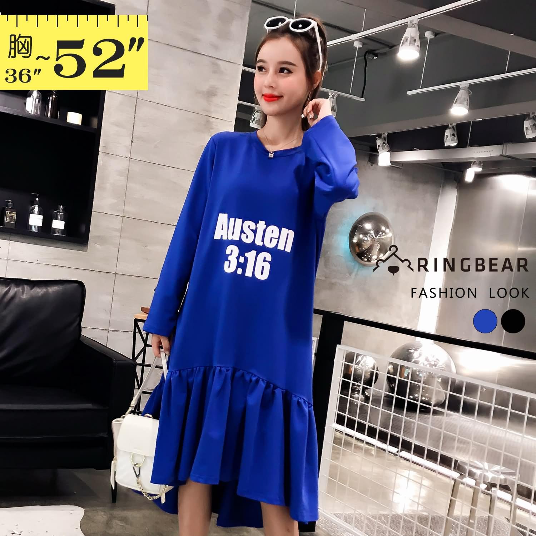 洋裝--休閒寬鬆性感露背百褶裙修身假兩件長版長袖連身裙(黑.藍L-3L)-A384眼圈熊中大尺碼