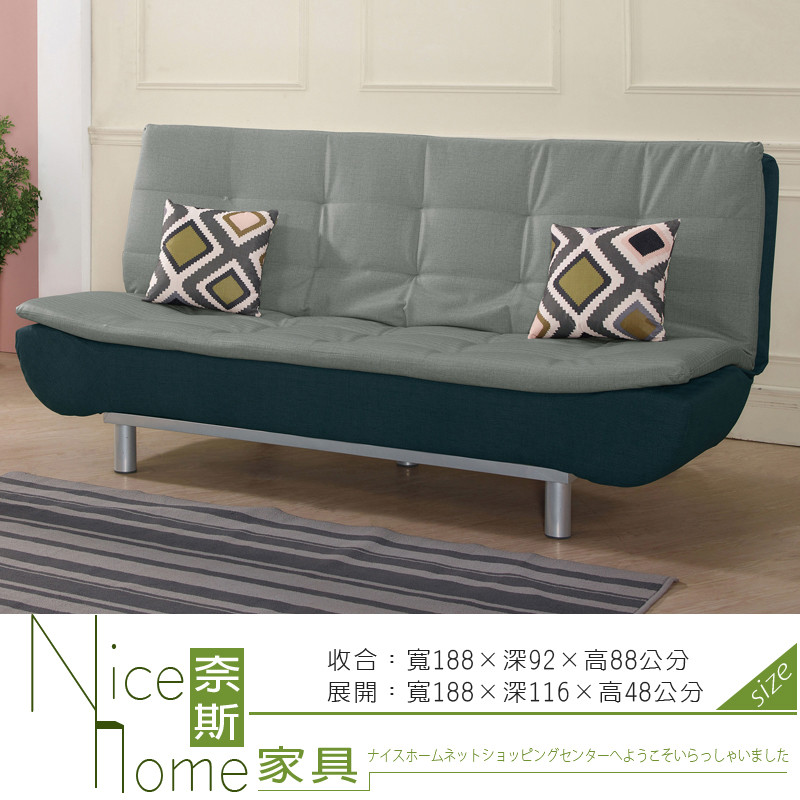 奈斯家具nice249-6-hj 波鴻灰色貓抓皮沙發床