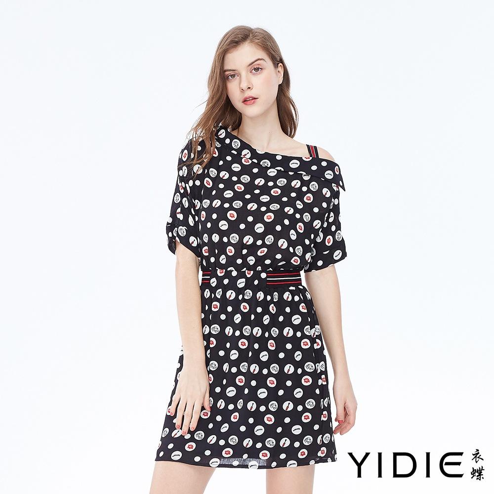 【YIDIE衣蝶】法式慵懶帆船領露肩短洋裝