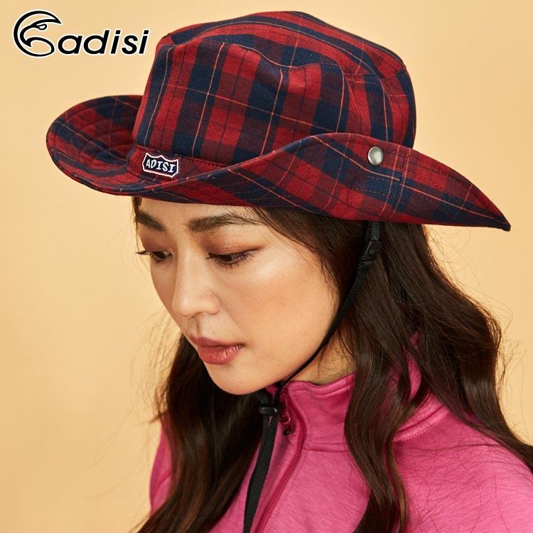 ADISI 格紋速乾保暖牛仔盤帽AS18067(M-L) / 城市綠洲 (帽子、盤帽、保暖帽)