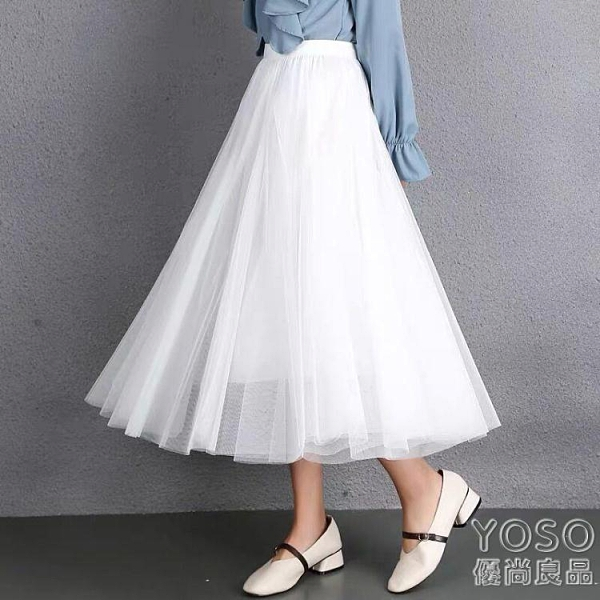 網紗半身裙 【3層9米裙擺】大擺網紗半身裙高腰中長仙女網紗裙松緊腰百搭長裙 快速出貨