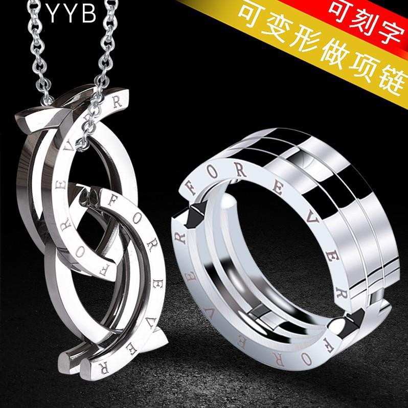 ?-鈦鋼親吻魚變形戒指男項鏈指環兩用可伸縮潮人個性情侶折疊魔戒子