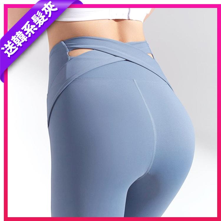 瑜珈褲 健身 清透自在後背交叉設計蜜桃臀瑜珈健身褲(五色)【RCG114】
