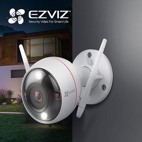 EZVIZ螢石 C3W 1080P 戶外防水網路全彩夜視功能攝影機(2.8mm) 錄像錄音 對講 IP66