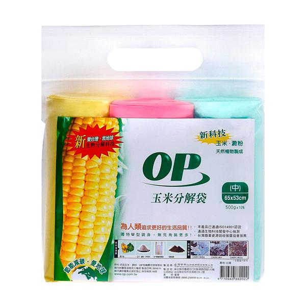 OP有機清潔袋-中【康是美】
