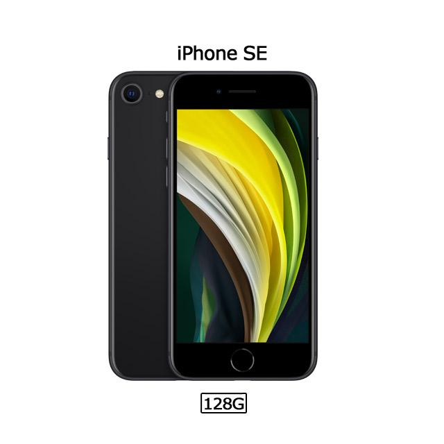 Apple iPhone SE (128G)-黑色(MHGT3TA/A)