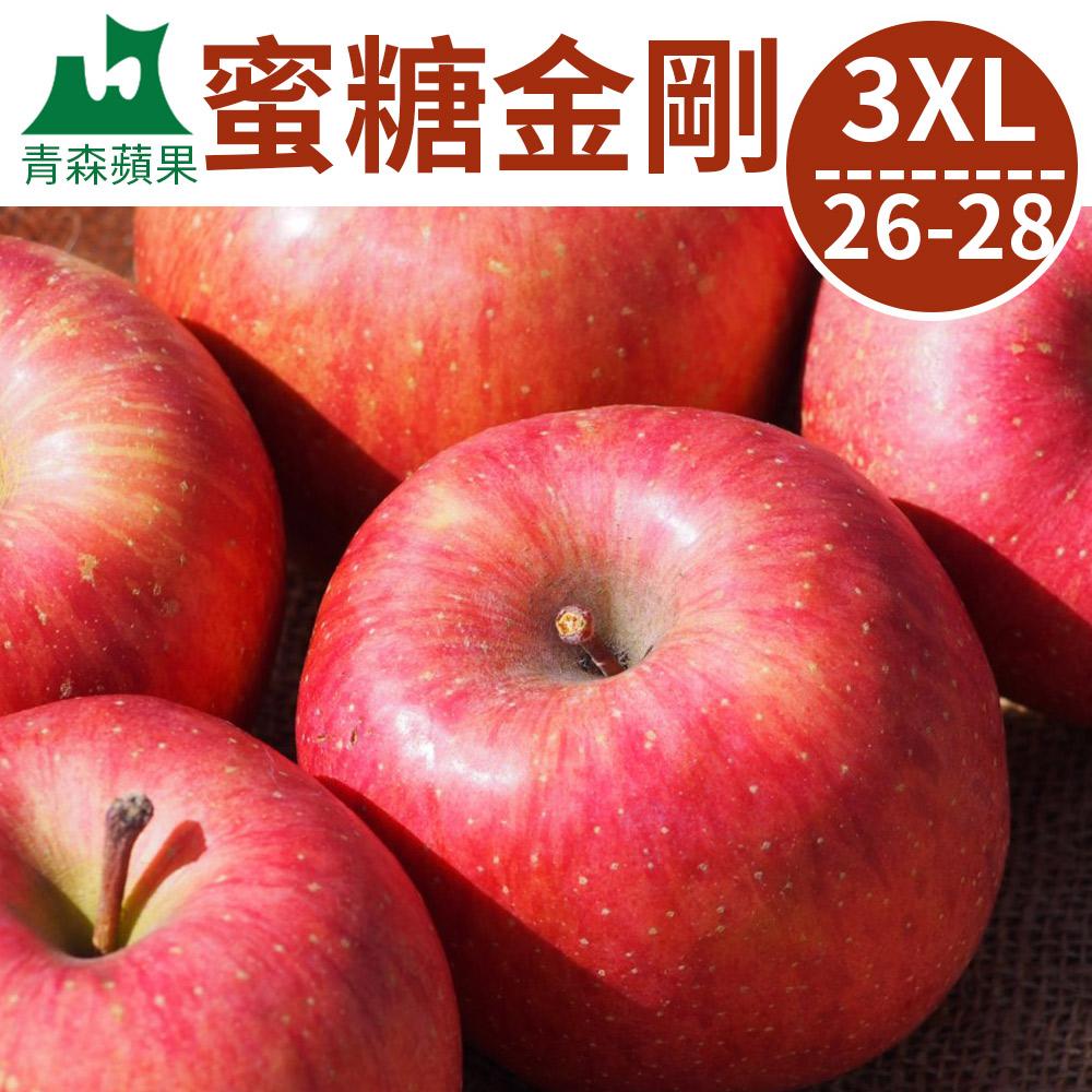 [甜露露]青森蘋果蜜糖金剛3XL