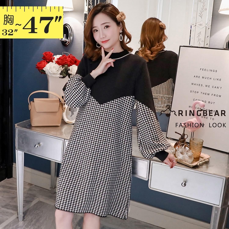 洋裝--優雅修身燈籠袖千鳥格拼接線條羅紋滾邊圓領長袖A字連身裙(黑M-3L)-A401眼圈熊中大尺碼