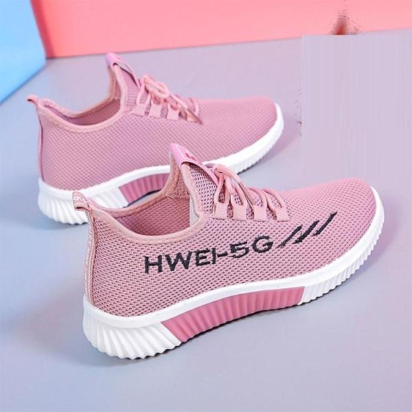 2021新款秋季老北京布鞋女士飛織運動鞋韓版休閒透氣跑步鞋媽媽鞋 伊蘿