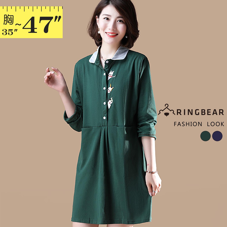 連身裙--可愛胸前貓咪刺繡素面腰部口袋V型翻領排扣長袖洋裝(藍.綠L-3L)-A398眼圈熊中大尺碼