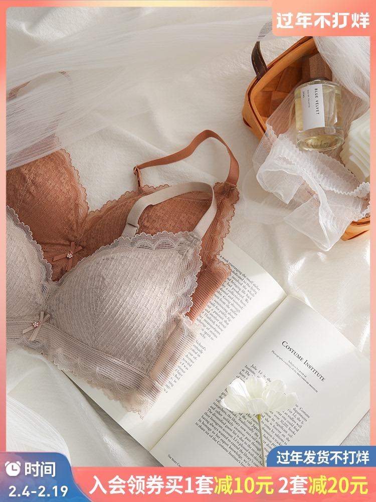 <>蕾絲內衣女小胸聚攏 莫代爾文胸 無鋼圈收副乳 防下垂調整型薄款胸罩