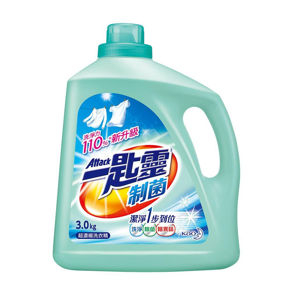 一匙靈制菌超濃縮洗衣精3.0KG 【康是美】