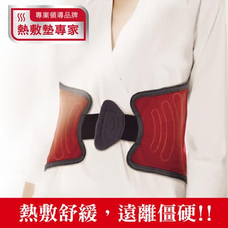 Sunlus三樂事暖暖全方位舒毛熱敷墊 SP1903