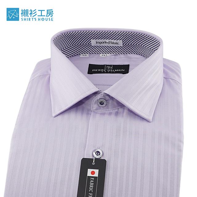 皮爾帕門pb紫色緹花、領座配布加斜向拼接、進口素材、商務人仕合身長袖襯衫67101-08-襯衫工房