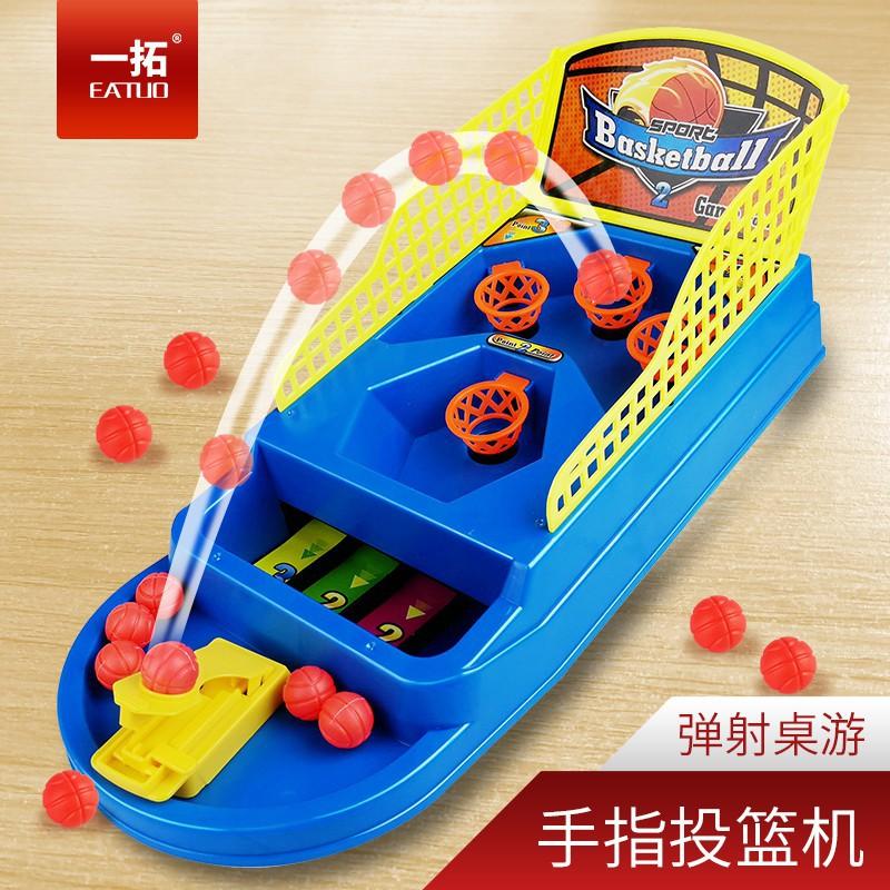 實拍桌面游戲手指投籃機桌上籃球框兒童彈射親子家用益智玩具6歲一拓懶人
