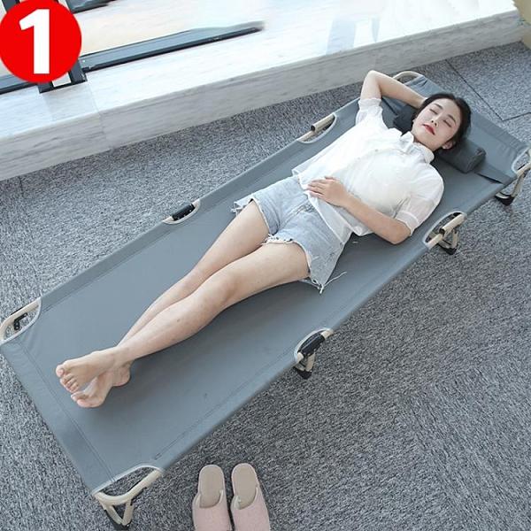 折疊床 折疊床單人午休辦公室午睡神器醫院陪護便攜行軍懶人簡易兩用躺椅【快速出貨】