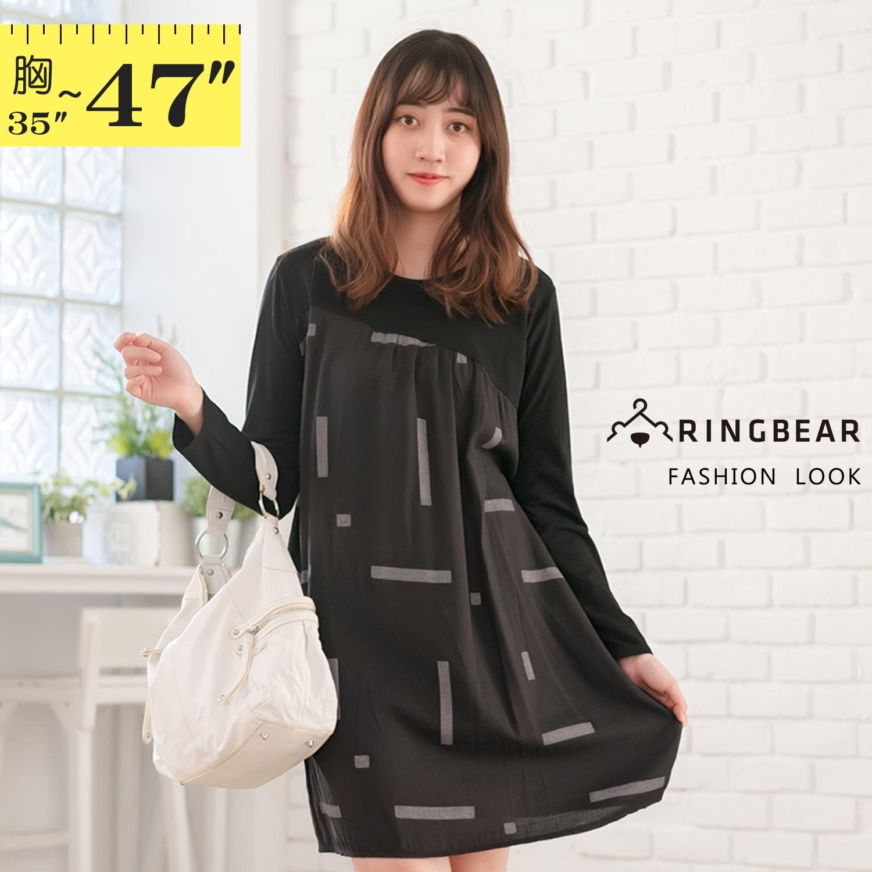 洋裝--顯瘦優雅不規則拼接幾何圖形印圖圓領長袖A字傘狀連身裙(黑L-3L)-A409眼圈熊中大尺碼