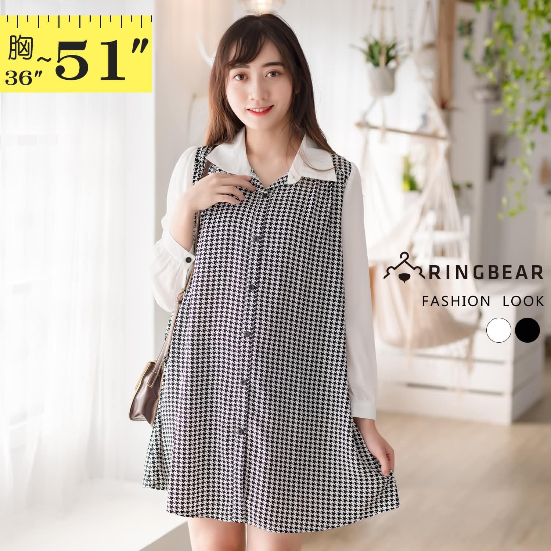 連身裙--優雅知性千鳥格紋附皮繩綁帶雪紡紗長袖長上衣(白.黑XL-5L)-A219眼圈熊中大尺碼